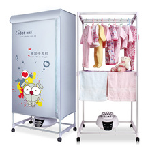 Free shipping Large Capacity Remote 1400w Speed Drying Negative Ion Household Clothes Dryer Shoe Dryer