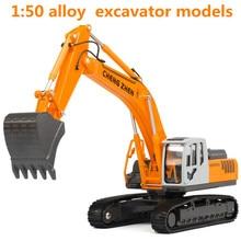 1:50 сплав инженерные транспортные средства, высокая имитационная модель экскаватора, детские развивающие игрушки, металлические литья