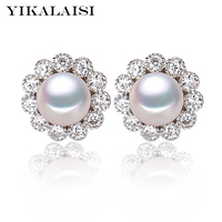 2016 New Natural Freshwater Pearl Stud Earrings With S925 Sterling Silver Fashion 8 Mm Pearll Jewelry