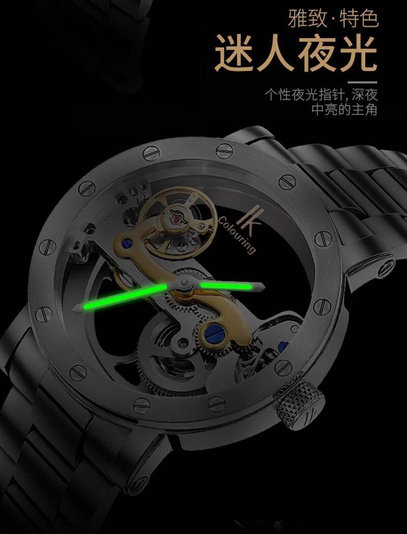 Ik coloração esqueleto oco relógios mecânicos homens