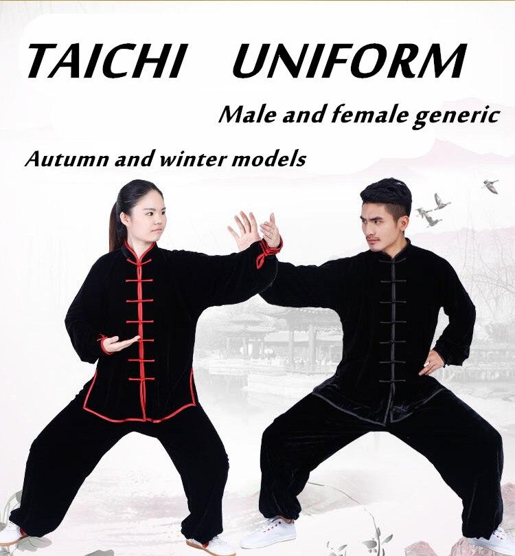 ФОТО New Design 13 Color Long Sleeved Wushu TaiChi KungFu Uniform Suit Uniforms Tai Chi Exercise Clothing