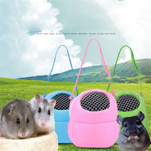 Guinea Pig Supplies Small Dog Cat Animals Bubble Backpack Bag Cavies Cage For Rabbit Ferret Hamster Accessories Carrier Hamsters(China)