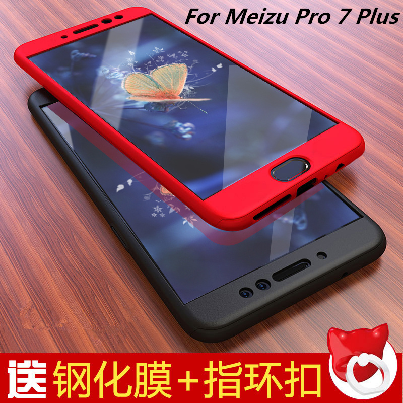 Newest For Meizu Pro 7 Plus Case 5.7360 Degree Protective Hard PC Phone Case Cover on For Meizu Pro7 Plus Case Coque+Glass Film