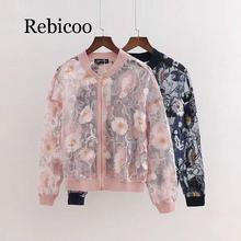 New Womens Summer Sexy Floral Embroidery Lightweight Bomber Jacket Coat Wholesale