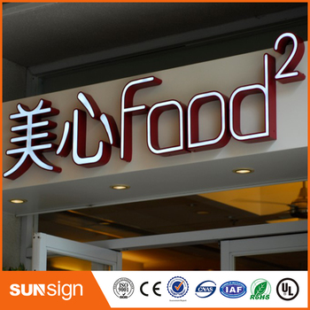 customized advertising metal stainless steel frontlit acrylic sign letters