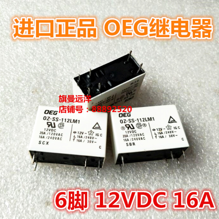 5pcs/lot <font><b>OZ</b></font>-<font><b>SS</b></font>-<font><b>112LM1</b></font> 12V Relay 12VDC 16A One set of normally open 6PIN image