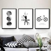 Abstract Wall Art Canvas Painting Coconut Tree Nordic Poster Minimalist Prints Black And White Pictures Unframed
