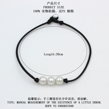 New fashion pearl necklace leather rope imitation female Hawaiian shell