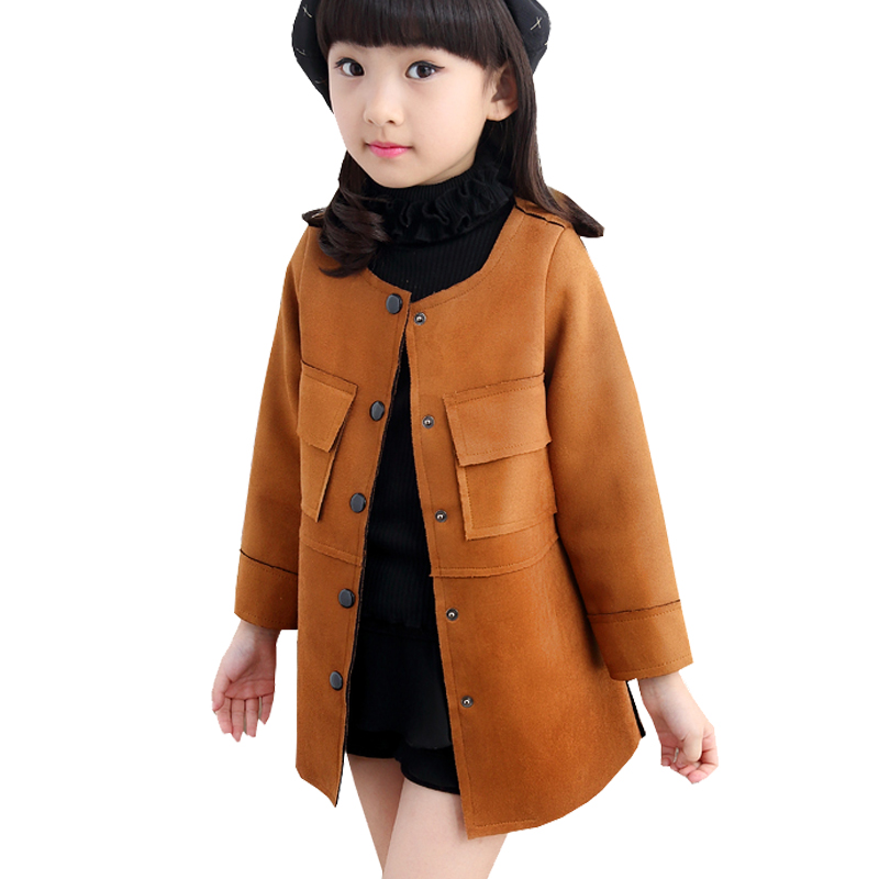 Teenage Coats And Jackets For Girls | Down Coat