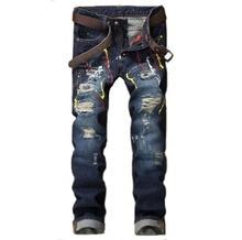 1551 Biker clothing Denim joggers Men skinny jeans Ripped jeans for men Straight jeans homme