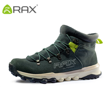 RAX Leather Waterproof Outdoor Shoes Running Shoes Sneakers Men Walking Shoes Sneakers Women Sports Shoes 53-5B366N