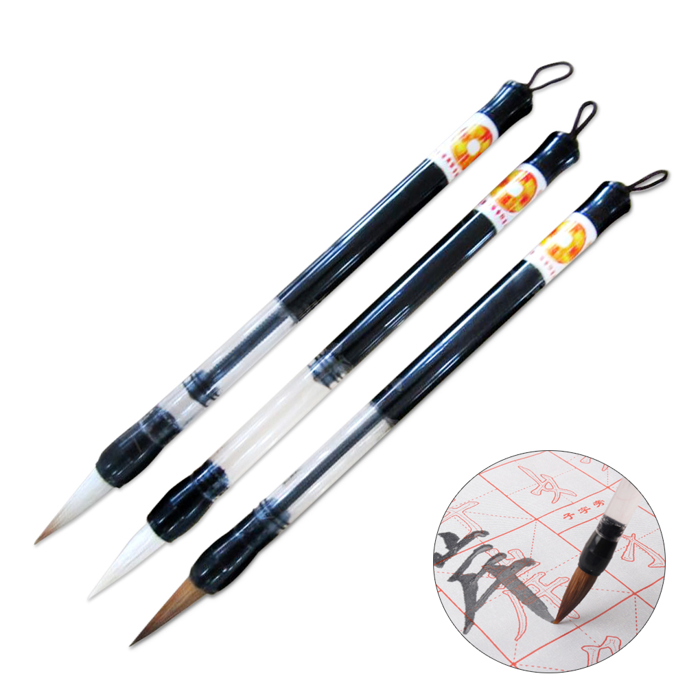 Japanese Art Brushes Promotion Shop For Promotional