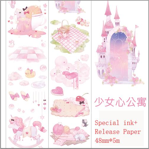 Special ink 48mm*5m Dreamy Pink Girl Castle Kawaii amusement park Decoration Washi Tape DIY Scrapbooking Masking Tape EscolarSpecial ink 48mm*5m Dreamy Pink Girl Castle Kawaii amusement park Decoration Washi Tape DIY Scrapbooking Masking Tape Escolar