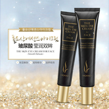 Eye Cream For Moisturizing Skin & Instant Ageless Effect