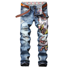 Newsosoo Fashion Men's Ripped Embroidery Jeans Pants Male Distressed Denim Trousers Slim Fit Straight Washed Brand Designer