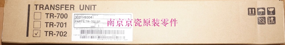 все цены на New Original Kyocera 2FH93041 TRANSFER UNIT TR-702 for:FS-9520DN онлайн