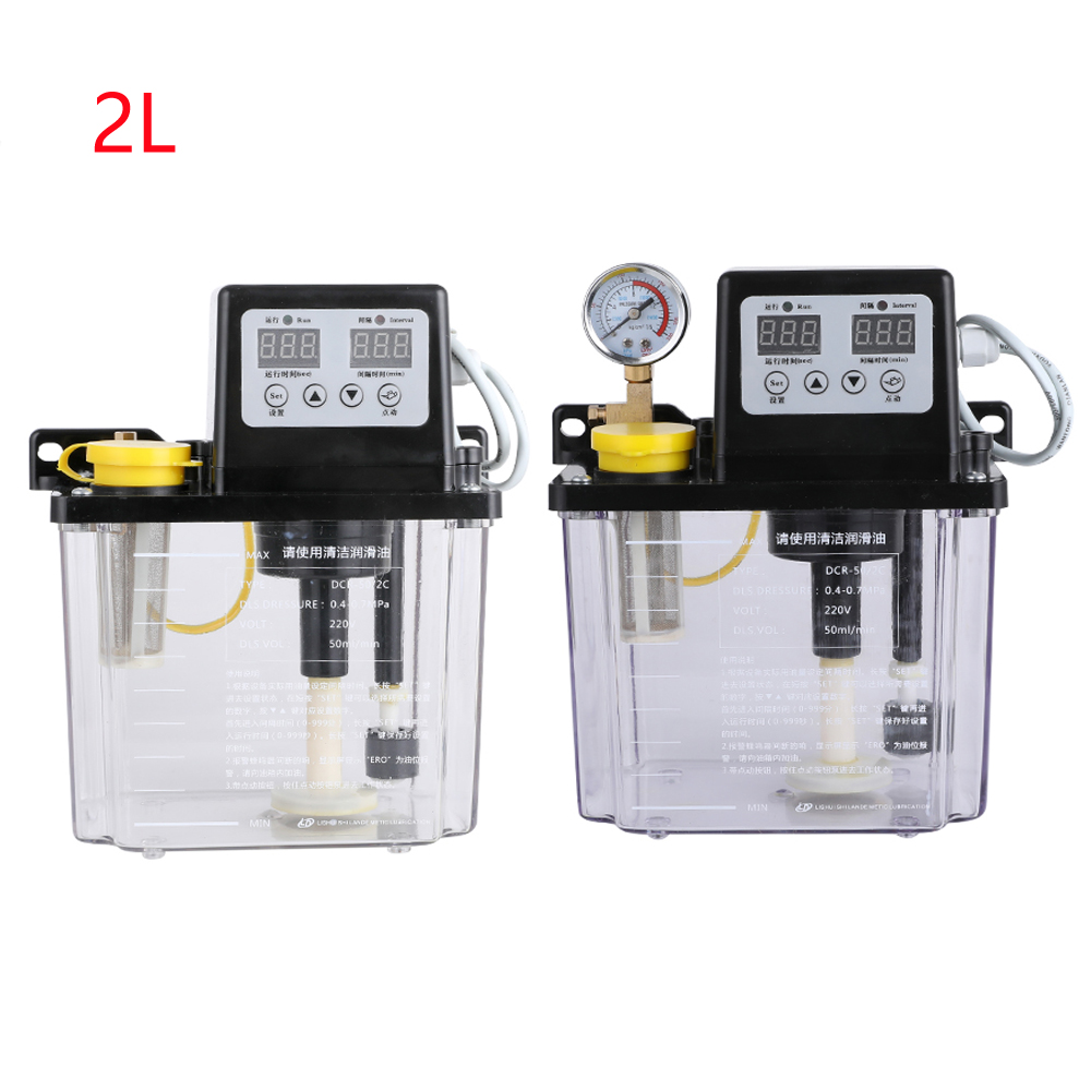 2L 2 Liters lubricant pump automatic lubricating oil pump 1L 1 Liters 220V cnc electromagnetic lubrication pump lubricator
