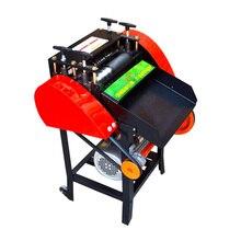 HK 65A stripping machine stripping machine automatic wire stripping waste cable wire stripping machine 1pc