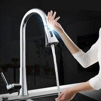 Автоматический сенсор кран чувствительный сенсорный индуктивный смесители для кухни Одной ручкой двойной выход воды Режимы вытащить смес