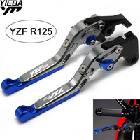CNC Adjustable Foldable Motorbike Brakes Clutch Levers LOGO For Yamaha YZF R125 YZF R125 YZF R 125 2008 2013 2012 2011 2010 2009