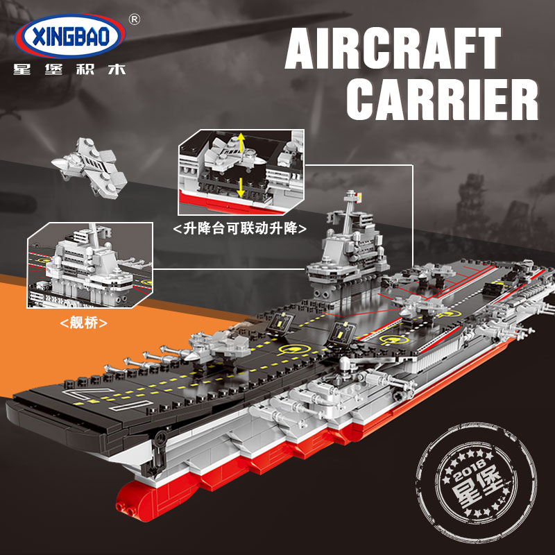 XINGBAO 06020 Military Series The Aircraft Ship Set Building Blocks Bricks Toys Educational Kids Boys Toys Xingbao Bricks Gifts kaygoo building blocks aircraft airplane ship bus tank police city military carrier 8 in 1 model kids toys best kids xmas gifts