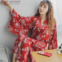 Japan kimono traditional retro floral print casual loose clothes plus size long sleeves japanese kimono traditional AA3662 Y a