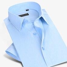 Caiziyijia sommer 2017 männer hellblau solide kurzarm kleid shirts twill klassische fit lightwight formale hemd für arbeit tragen