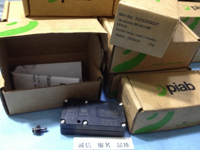 Brand new genuine authentic Swedish PIAB small vacuum generator M5 (M5A6-AN)