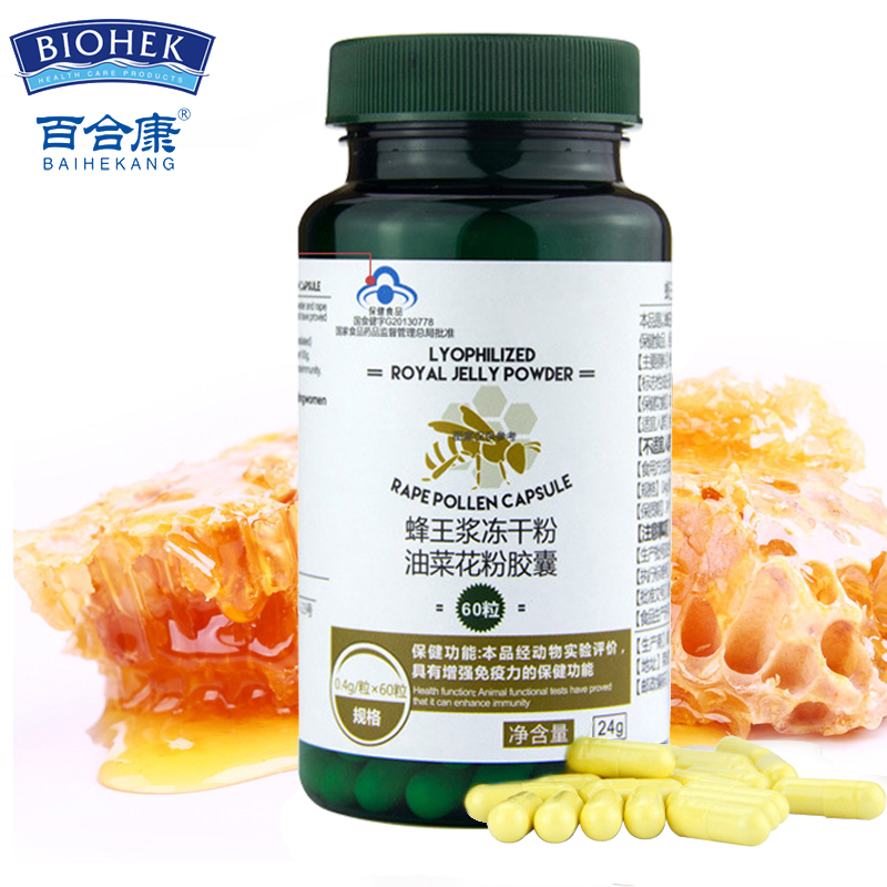 Pure Natural Bee Royal Jelly Lyophilized Powder Rape Pollen Capsule