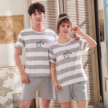 MISSKY Men Women Lovers Pajamas Sets Soft Summer Smooth Milk