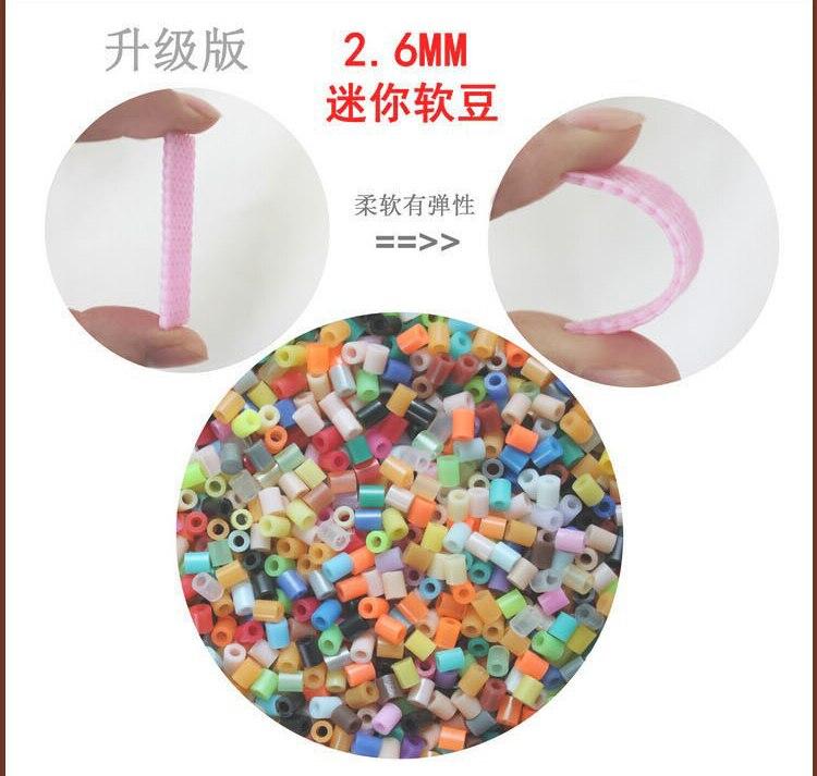 2,6 мм 500 шт в коробке бисер мини-Хама 84 цвета на выбор доступны 100% гарантия качества perler PUPUKOU бусины активность предохранитель Bea