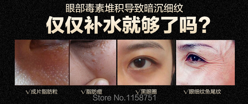 Black Pearl Gold Aquagel Collagen Eye Mask Sleep Mask Eye Patches Dark Circles Mask Facial To Face Skin Care Anti Wrinkle 60pcs 19