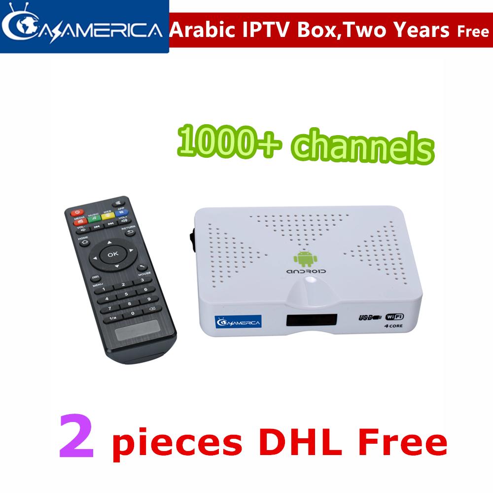 Prix pour Azamerica meilleure vente android tv box iptv blanc 1/8 gb arabe iptv boîte livraison 1000 films deux ans abonnement livraison montre