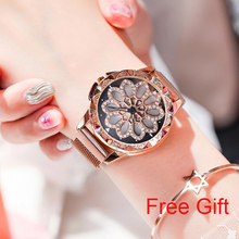 Luxury Diamond Rose Gold Magnetic Women Wrist Watches 2019 Women Rotating Dial Clock Ladies relogio feminino bayan kol saat Gift(China)