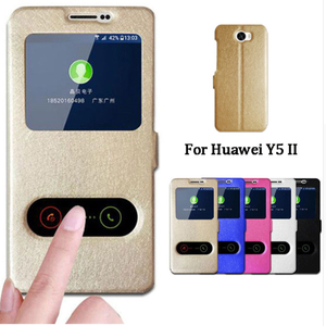 For Huawei Y5 II Case Quick Vi