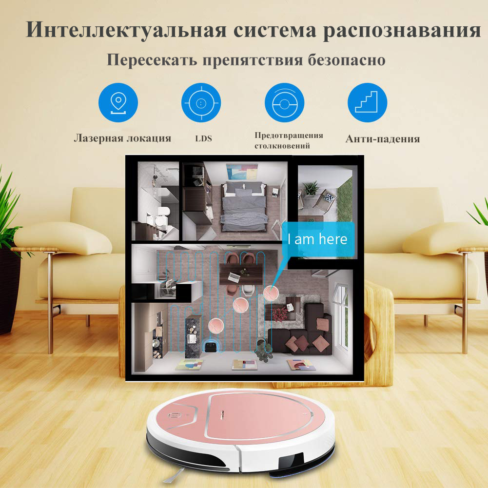 HTB1H9sNbqSs3KVjSZPiq6AsiVXap MOLISU V8S PRO robot vacuum cleaner with App control Wet and Dry Sweeping and Mopping 2000pa suction Autocharge Robot Aspirador