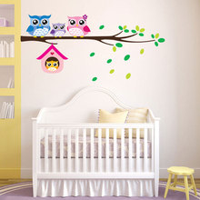 Cartoon Tree Branch Animal Owl Wall Stickers For Kids Rooms Boys Girls Children Bedroom Home Wall Decoration 60x20cm chic cartoon owl flower tree branch pattern scarf for women