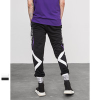 Mens Harajuku Only Hope Letters Printing 2019 Color Block High Waist Side Stripe Loose Trousers Ulzzang Street Fashion Sweatpant