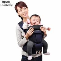 Ibelibaby Baby Carrier 0 30 Months Breathable Infant Comfortable Sling Backpack Pouch Wrap Ergonomic Newborn Carrier Baby Travel