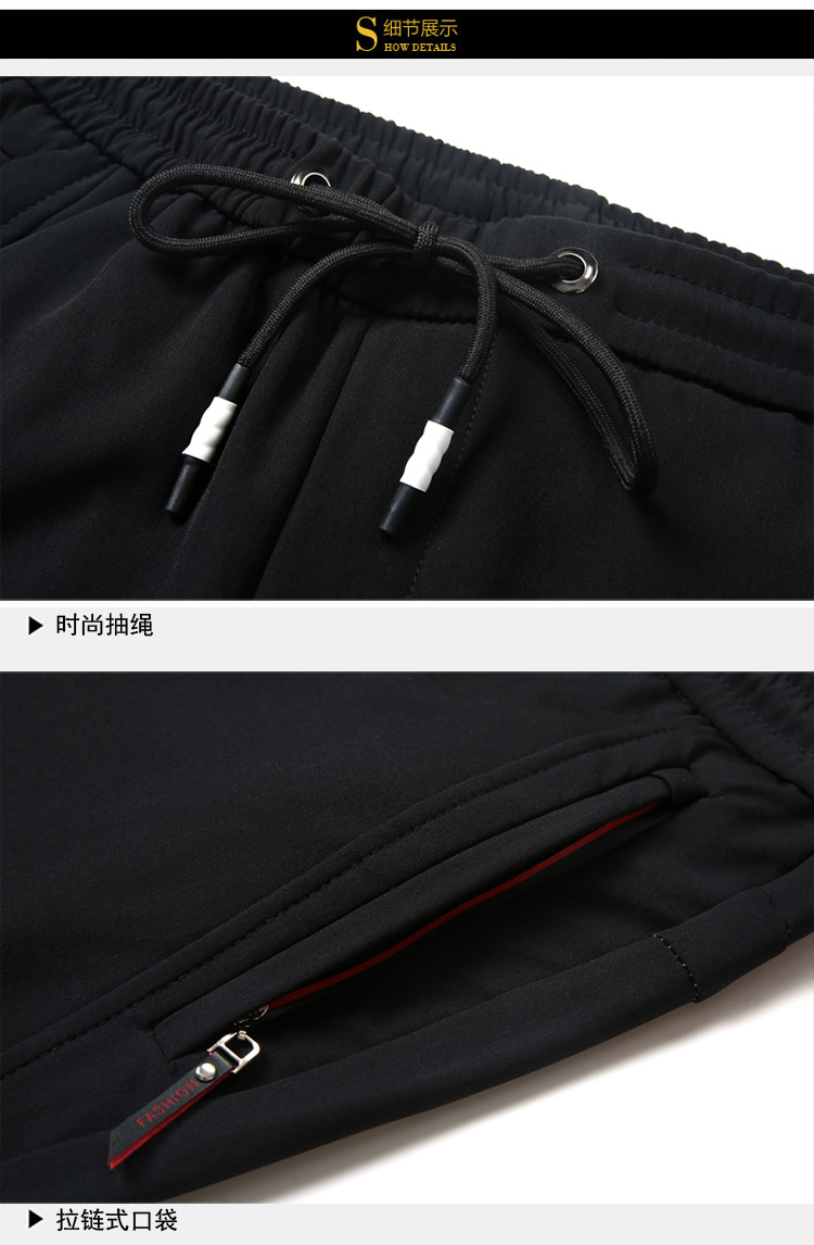 Mens Warm Pants for Winter Korean Slim Fit Fleece Lined Trousers Skinny Stretch Trousers Male Casual Elastic Waist Fashion Young 21