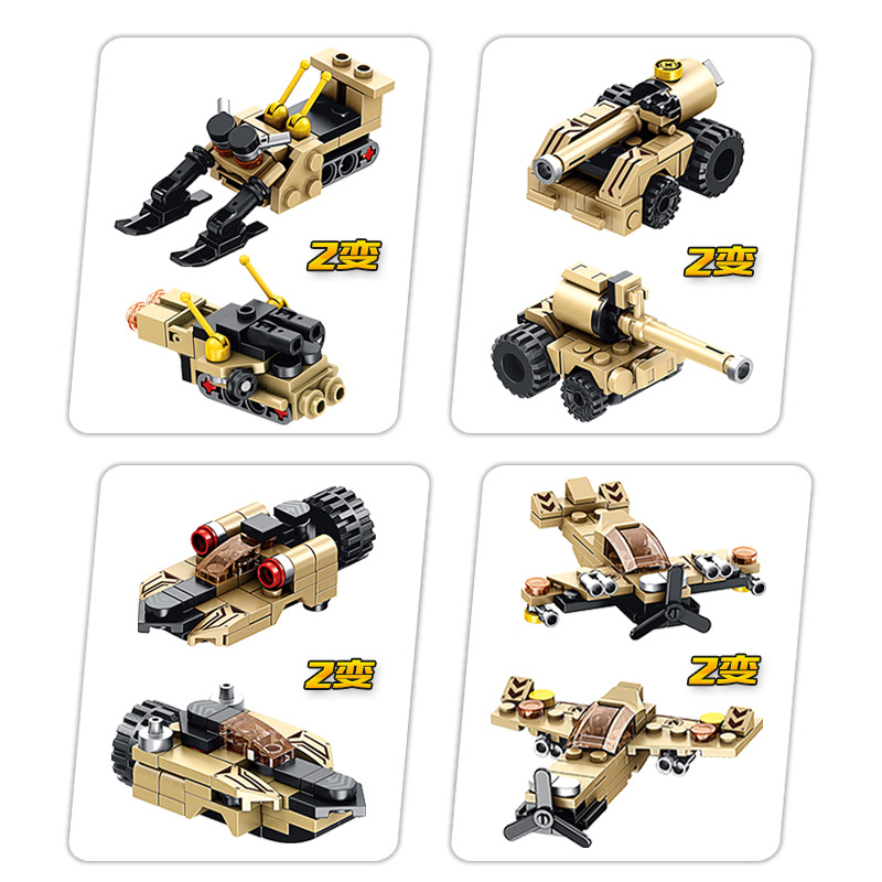 12 in 1 Children 39 s Air Defense Missile Vehicle Puzzle DIY Inserting and Assembling Small Particle Building Block Toys and Gift in Stacking Blocks from Toys amp Hobbies