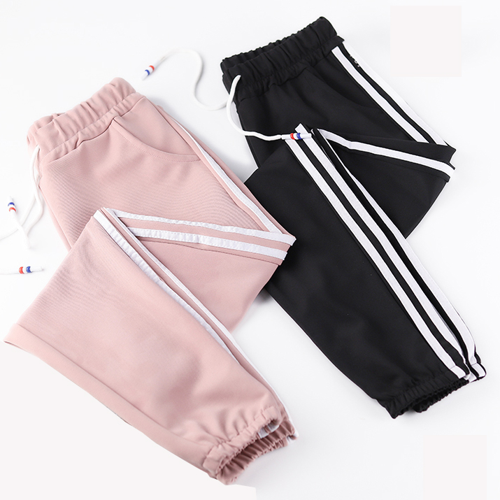 Sweatpants Women Pants Capris Causal Trousers Fitness Loose Harem Pants Ankle-Length Side Stripe Baggy Joggers Pant Female Pink vacuum cleaner for sofa
