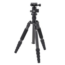 SIRUI Hot T1205X+G10KX Professional Carbon Fiber Tripod Kit Portable Digital Video Camera Bracket Stable Photography Tripod Head