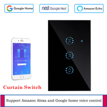 US Standard smart curtain motor Electrical Blinds WiFi Switch Touch APP Voice Control by Alexa Echo Google Home AC 110 V 220V