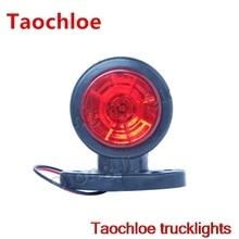 2X24 в двухстороннее положение стебель огни боковой маркер Контурные фонари заднего хода для прицепов фара грузовика фургон габаритный фонарь проблесковый маячок