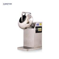 Maszyna do powlekania cukrem BY 400  maszyna do produkcji pigułek ze stali nierdzewnej 220 V  8 KG/H 0.75KW maszyna do powlekania pigułek w Zestawy elektronarzędzi od Narzędzia na