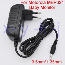 1PCS  6V Mains AC Adaptor Power Supply Charger for Motorola MBP621 Baby Monitor