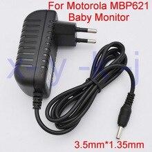 모토로라 mbp621 베이비 모니터 용 1 pcs 6 v 메인 ac 어댑터 전원 공급 장치 충전기