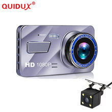 "QUIDUX 4"" IPS Car Dash Cam Full HD 1080P Dashboard Camera 170 degree Vehicle Driving Dual Lens DVR Recorder Parking Monitor WDR(China)"