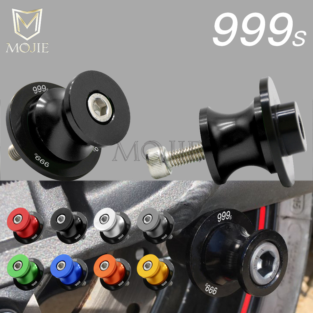 For Ducati 999 S 999S 2005 2006 Swingarm Sliders Spools 8mm CNC Aluminum Motorcycle Rear Swingarm Stand Cover Protector Paddock